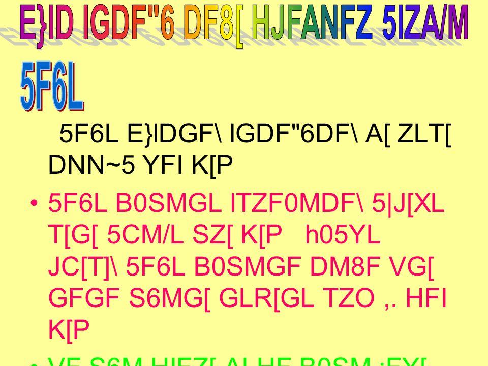 E}lD lGDF 6 DF8[ HJFANFZ 5lZA/M